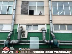 ремонт, регулировка, установка окон, дверей, балконов наши работы замена стеклопакета
